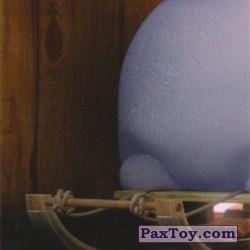 PaxToy 70 Декабрь 4 из 6