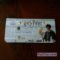 PaxToy Лента Harry Potter 04