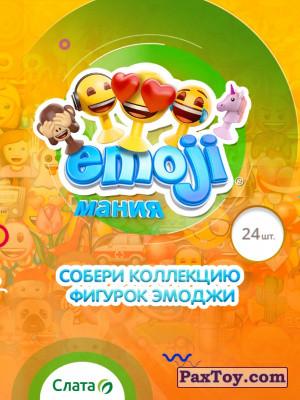 PaxToy Слата   2019 Emoji мания   logo tax