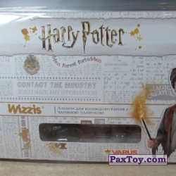 PaxToy Varus   Варус 2019 Harry Potter   01 Пенал