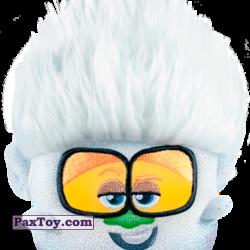 PaxToy 01 Брюлик