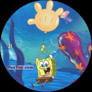 PaxToy.com - 031 Губка Боб летит на надувной руке из Chipicao: Sponge Bob