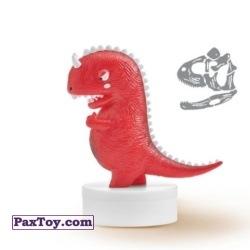 PaxToy 04 Karnotaur Karotka