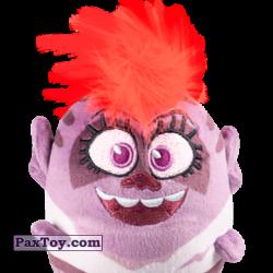 PaxToy 05 Королева Рокс