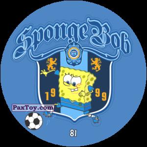 081 Soccer