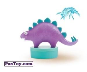 PaxToy.com  Штемпель 10 Stegozaur Stella из Lidl: Lidlozaury