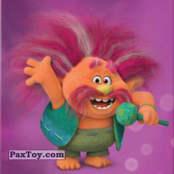 PaxToy 11 Розовый Король