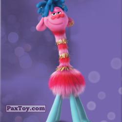 PaxToy 17 Принц Ди