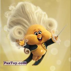 PaxToy 19 Король Тролльцарт