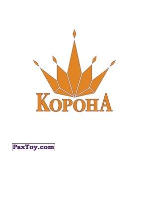 PaxToy Корона logo tax
