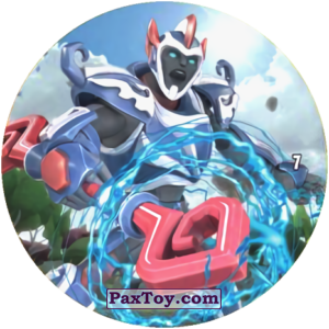 PaxToy.com - 07 Lord Helios из Chipicao: GORMITI