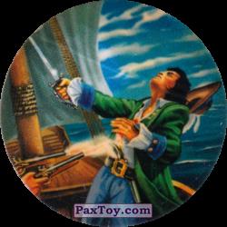 PaxToy Чорна мітка   Поранення