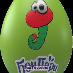 PaxToy egg25 БОНПАРИДИСКО
