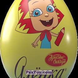 PaxToy egg28 АЛЕНКА