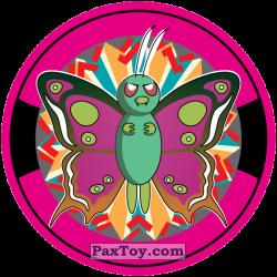 PaxToy 01 Purple   Skyler