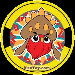 PaxToy 08 Yellow   Alden