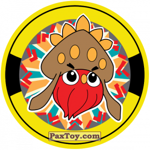 PaxToy.com  Фишка / POG / CAP / Tazo 08 Yellow - Alden из Snekkin: Фишки Poke Go