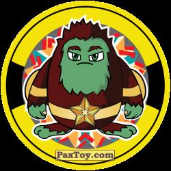 PaxToy 10 Yellow   Bombastick