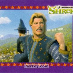 PaxToy 12a Принц