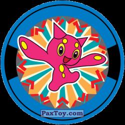 PaxToy 13 Azure   Dave
