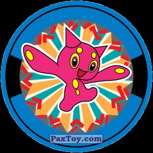 PaxToy.com  Фишка / POG / CAP / Tazo 13 Azure - Dave из Snekkin: Фишки Poke Go