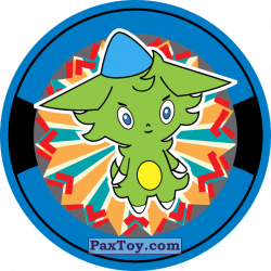 PaxToy 14 Azure   Marty