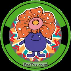 PaxToy 20 Green   Bruno