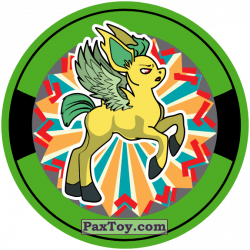 PaxToy 22 Green   Toby