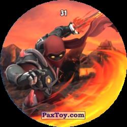 PaxToy 31 SABURO