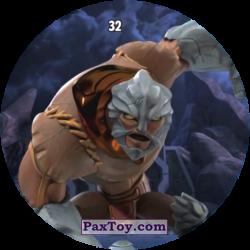 PaxToy 32 KARAK