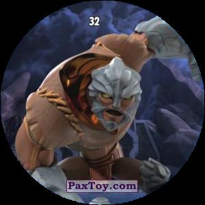 PaxToy.com  Карточка / Card, Фишка / POG / CAP / Tazo 32 KARAK из Chipicao: GORMITI