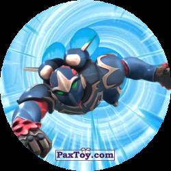 PaxToy 36 ZEFYR