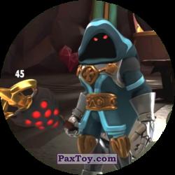 PaxToy 45 XATHOR