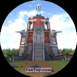 PaxToy 51 GORMITI CASTLE