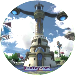 PaxToy 53 WIND CASTLE
