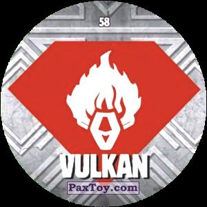 58 VULKAN logo