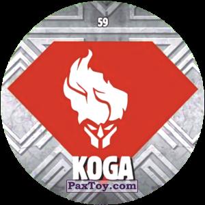 PaxToy.com  Карточка / Card, Фишка / POG / CAP / Tazo 59 KOGA logo из Chipicao: GORMITI