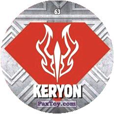 PaxToy.com  Карточка / Card, Фишка / POG / CAP / Tazo 63 KERYON logo из Chipicao: GORMITI