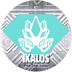 PaxToy 67 IKALOS logo