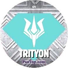 69 TRITYON logo