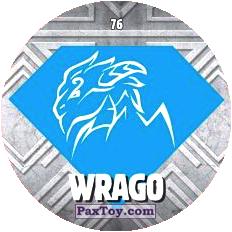PaxToy.com  Карточка / Card, Фишка / POG / CAP / Tazo 76 WRAGO logo из Chipicao: GORMITI