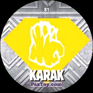 PaxToy.com  Карточка / Card, Фишка / POG / CAP / Tazo 81 KARAK из Chipicao: GORMITI