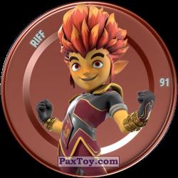 PaxToy 91 RIFF (Metallic Cap)
