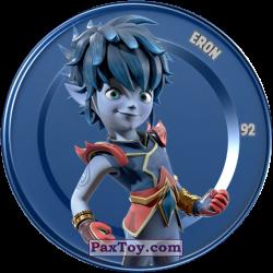 PaxToy 92 ERON (Metallic Cap)