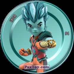 PaxToy 94 IKOR (Metallic Cap)