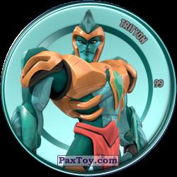 PaxToy 99 TRITYON (Metallic Cap)