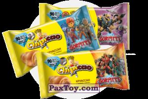 PaxToy Chipicao 2021 Gormiti Продукция   01 Круассан