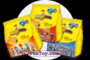 PaxToy Chipicao 2021 Gormiti Продукция   02 Мини круассаны