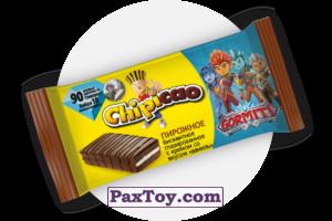 PaxToy Chipicao 2021 Gormiti Продукция   03 Пирожные