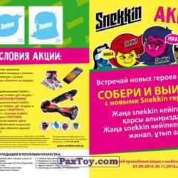 PaxToy Snekkin   2015 Собери и выиграй!  Магниты 25 и 25   1